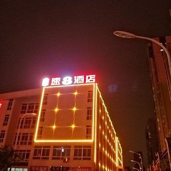 派柏云酒店(合肥滨湖印象店)