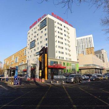 宜必思酒店(哈尔滨师范大学店)
