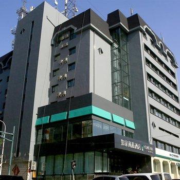 如家商旅酒店(哈尔滨会展中心工大二学区嵩山路店)