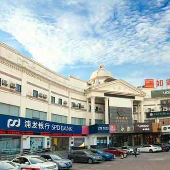 如家酒店·neo(上海金高路金京路地鐵站店)