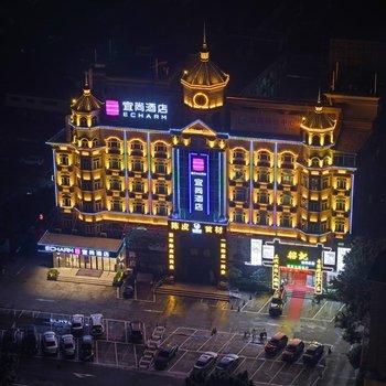 宜尚酒店(广州市桥地铁站钻汇广场店)