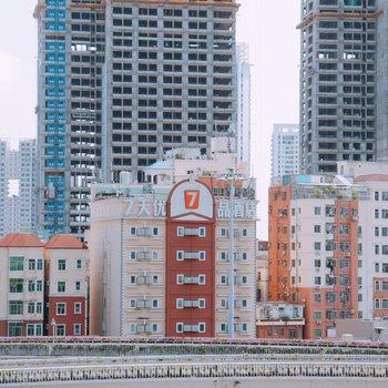 7天優品酒店(深圳車公廟店)