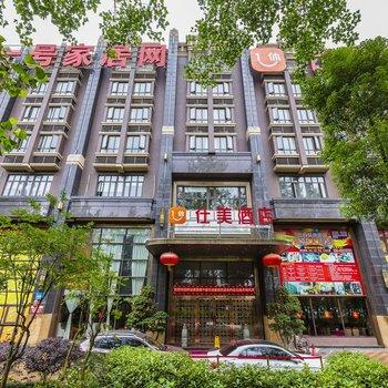 凯里亚德酒店(成都火车东站店)