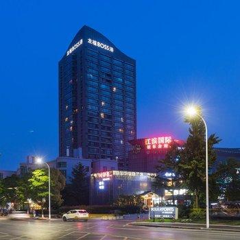 杭州云悦酒店式公寓