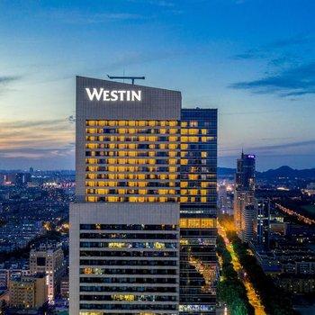 南京金茂威斯汀大酒店