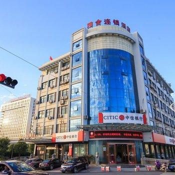 雅舍连锁酒店(杭州大江东义蓬店)
