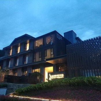 青岛九水和园艺术设计酒店
