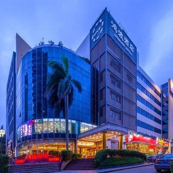 鴻波酒店(深圳華僑城店)