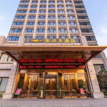 武汉青山华美达酒店