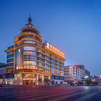 维纳斯国际酒店(齐齐哈尔龙华路中环大商新玛特店)