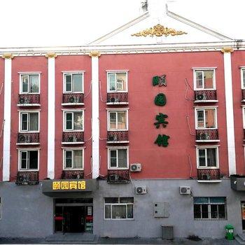 怡莱酒店(北京西站北广场店)