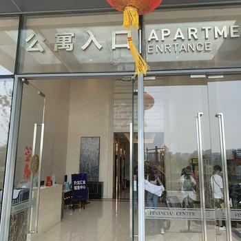 南京安其居精品酒店公寓