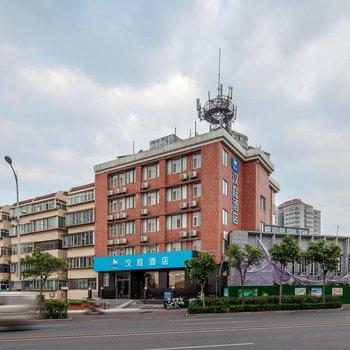 汉庭酒店(济南玉函路店)