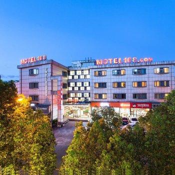 莫泰酒店(上海虹橋國展中心九星店)