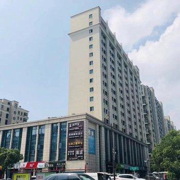 南京茉莉宾馆
