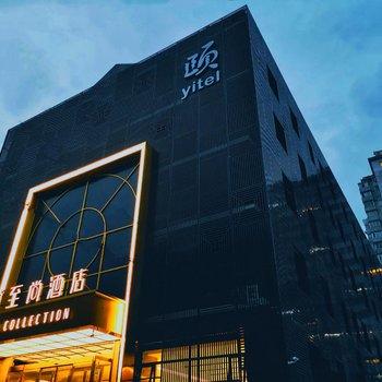 和頤至尚酒店(北京雍和宮和平里店)