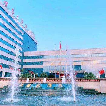 连云港金苑大酒店