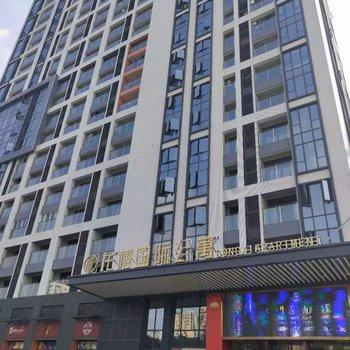 广州龙禧国际公寓