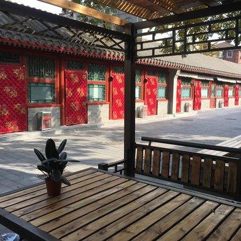北京婧小院酒店