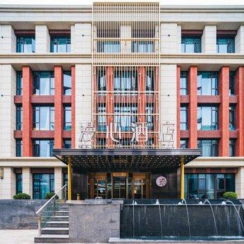 漫心南京仙林大學城酒店