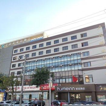 如家酒店·neo(北京丰台体育中心岳各庄桥店)