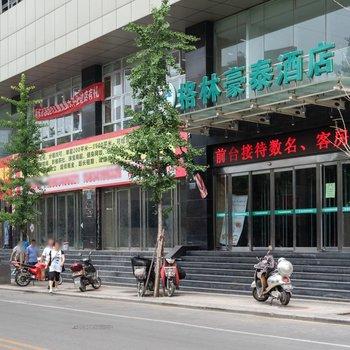 格林豪泰(太原铜锣湾店)