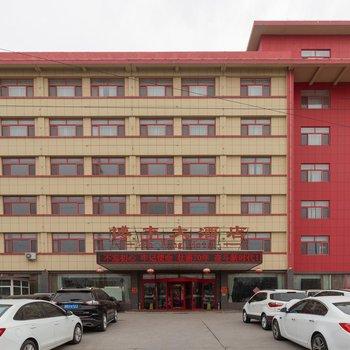青岛博丰大酒店