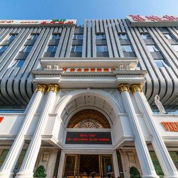 維也納國際酒店(深圳北站店)