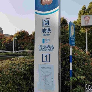 清沐酒店(南京河定桥地铁站店)