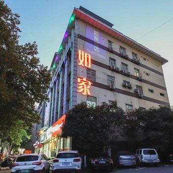 如家酒店(郑州桐柏路金水西路月季公园地铁站店)