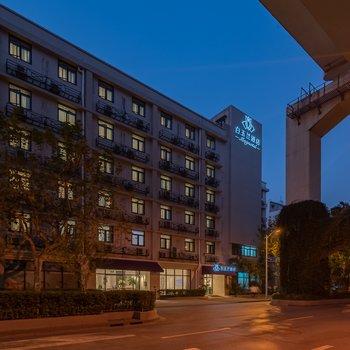 白玉蘭酒店(上海魯迅公園虹口足球場店)