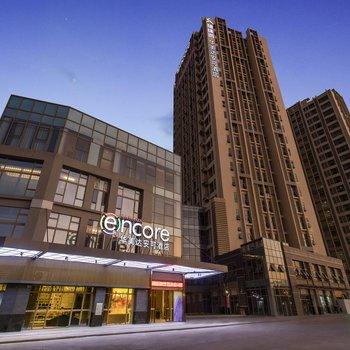 广州南站华美达安可酒店