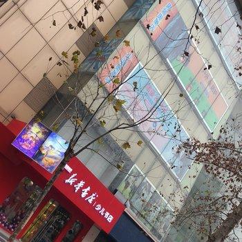 清沐精选酒店(南京湖南路玄武湖景区山西路店)