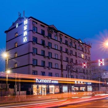 如家酒店·neo(上海長海民星路店)
