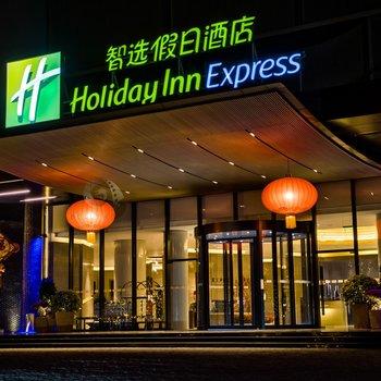 深圳東門智選假日酒店