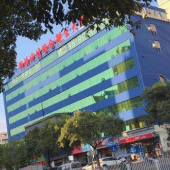深圳宇富恒商旅酒店