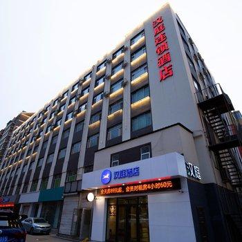 汉庭酒店(长春红旗街长影店)