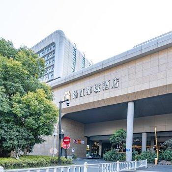 錦江都城酒店(杭州火車東站店)