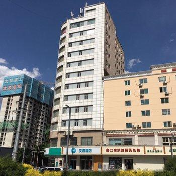 汉庭酒店(太原火车站店)