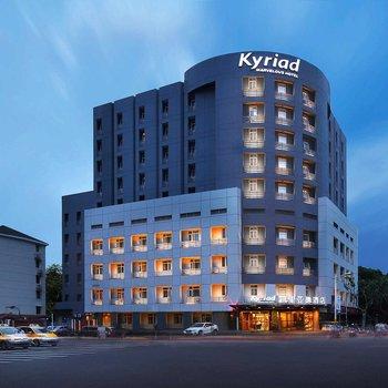 凯里亚德酒店(上海大宁国际广场店)