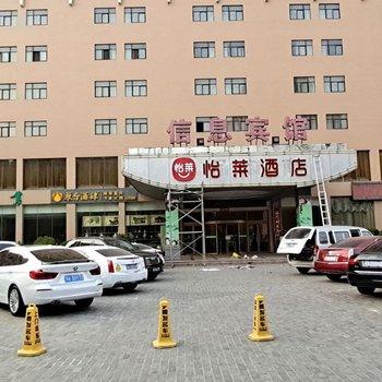 郑州信息宾馆