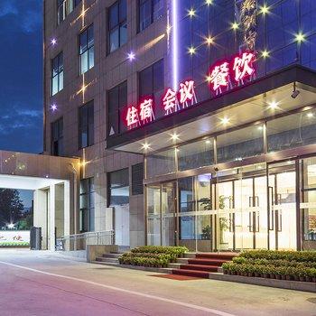 郑州汉风商务酒店