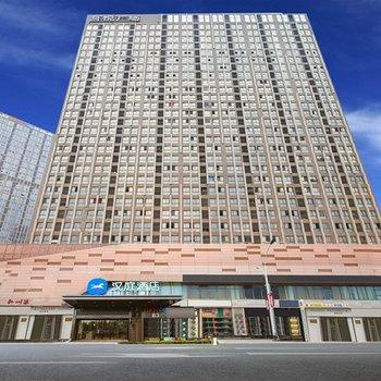 汉庭酒店(安庆吾悦广场店)