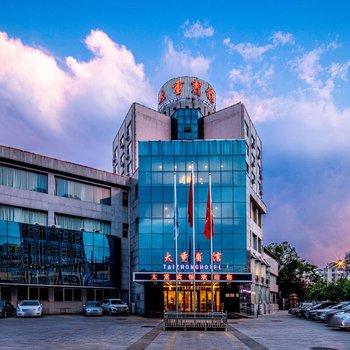 太原太重宾馆