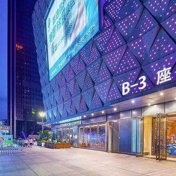 精灵电竞公寓(广州万达广场店)