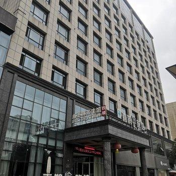 喜鹊酒店(无锡柏庄地铁站店)