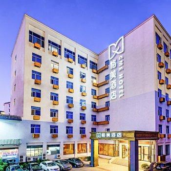 格美酒店(南京藝術學院草場門地鐵站店)