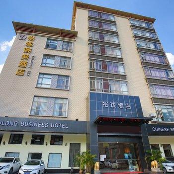 裕珑商务酒店(广州市桥地铁站店)
