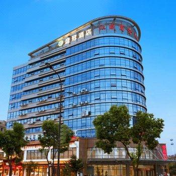 盛冠酒店(杭州萧山国际机场店)