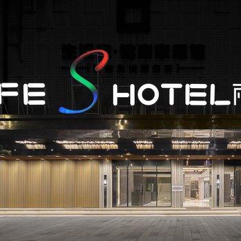 广州珠江新城天河公园地铁站丽玺酒店